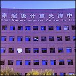 Суперкомпьютер Tianhe-1A отключили из-за взрыва в Тяньцзине