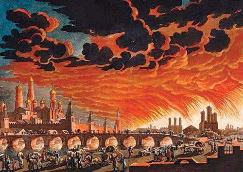 Кто же поджег Москву в 1812 году и был ли это пожар ?