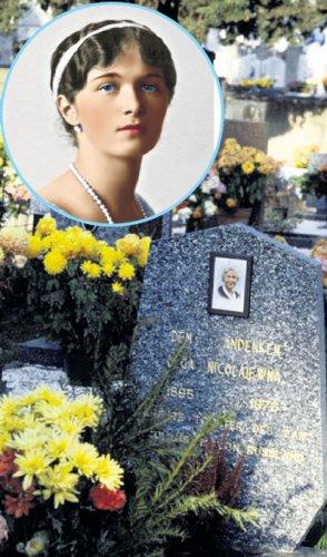 Николай Второй с семьей не был расстрелян 1917 году