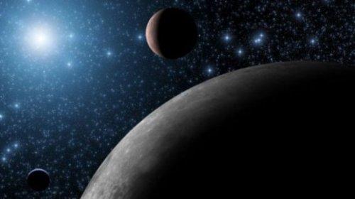 В солнечной системе нашли еще одну планету