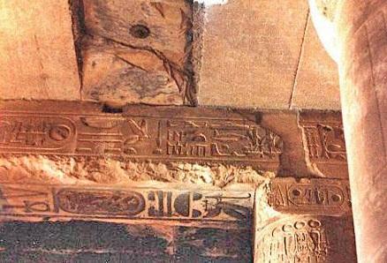 Современная военная техника в древнем Египте?