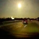 Что взорвалось в небе над Мичиганом ?