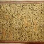 Папирус оказался  самым старым письменным свидетельством наблюдений за звездой
